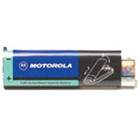 MOTOROLA NNTN4190 XTN446 BATTERY